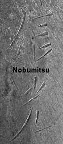 nobumit3.jpg